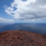 Uitzicht Tenígua
